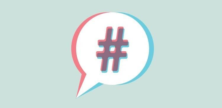 hashtag-12-ya-nda-dmL1JYVD.jpg